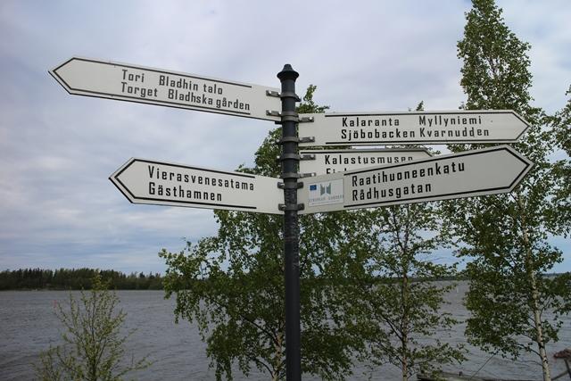 Tyylikkäät opastekyltit. Kuva: KivaaTekemistä.fi